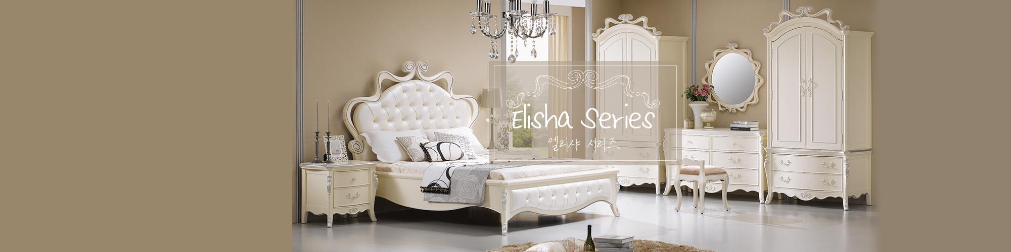 엘리샤시리즈